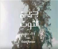 السبت.. «القومي للسينما» يستأنف عروض نادي السينما المستقلة بالإسكندرية