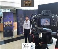 البحث العلمي: اليوم.. استكمال عرض حلقات برنامج القاهرة تبتكر