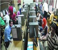 تنسيق الجامعات ٢٠١٩| إجراءات وتسهيلات للطلاب الوافدين لجامعة حلوان