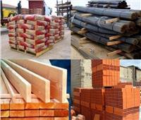 ننشر أسعار مواد البناء المحلية الجمعة 19 يوليو