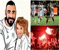 نهائي أمم إفريقيا 2019| كيف دعم نجم ريال مدريد الجزائر؟