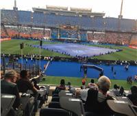 بث مباشر| حفل ختام بطولة كأس أمم إفريقيا 2019