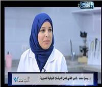 باحثة مصرية تحصد أعلى الشهادات العلمية في تشخيص الأمراض النباتية