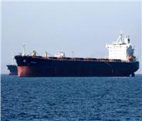 ريفينيتيف: ناقلة النفط «مسدار» تغير اتجاهها مجددا وتعود إلى الخليج