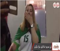 شاهد| «زغرودة» مشجعة جزائرية عقب التتويج ببطولة أمم إفريقيا ٢٠١٩