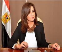 وزيرة الهجرة تتوجه إلى كندا لحضور الاحتفال بـ«شهر الحضارة المصرية»