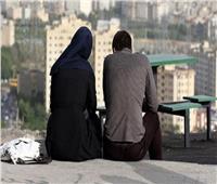 بلا التزامات أو عقد..«الزواج الأبيض» طريقة جديدة للتمرد الاجتماعي بإيران