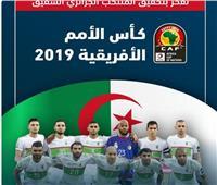 السفارة السعودية تشكر مصر على حسن تنظيمها لبطولة كأس أفريقيا