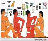 فيديو| المساج الفرعوني.. سر علاج التوتر وتنشيط الدورة الدموية