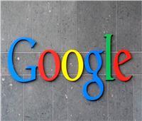«جوجل» تطلق مجموعة جديدة من الأيقونات التعبيرية لمنصة «أندرويد كيو»