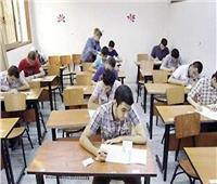 معلومات هامة لطلاب الصف الأول الثانوي قبل بدء امتحان الدور الثاني