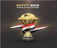 مسئولة تنظيم حفل ختام الكان: فخورة بالشكل المشرف للبطولة ويليق بمصر