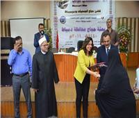 محافظة دمياط تُسلم تأشيرات السفر لحجاج بيت الله الحرام