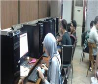 تنسيق الجامعات ٢٠١٩| جاهزية ٣ معامل بجامعة القاهرة لإجراء التنسيق الإلكترونى «الأحد»