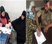 الداخلية تواصل إجراءات التسهيل على المواطنين الراغبين في الحصول على الخدمات الأمنية