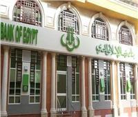 عمومية بنك فيصل الإسلامي توافق على زيادة رأسمال وتعديل النظام الأساسي