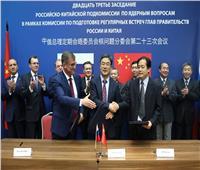 نتائج الاجتماع الأخير للجنة الروسية الصينية المعنية بالقضايا النووية