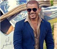 """عمرو دياب الأب الروحي لـ""""المقسوم الشرقي الحديث"""""""