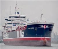 غرفة الشحن البريطانية: احتجاز إيران للناقلة «انتهاك واضح للقانون الدولي»