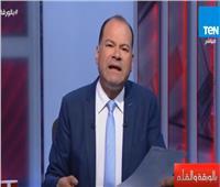 فيديو| «الديهي» عن بيع رأس «توت عنخ آمون»: سرقة وبلطجة