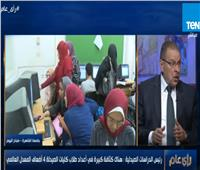 الأعلى للجامعات: خريجي كليات الصيدلة بمصر أربع أضعاف المعدلات العالمية