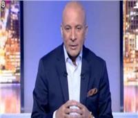 فيديو| أحمد موسي عن تعادل الزمالك والجونة: خلاص الدوري في طريقه للجزيرة