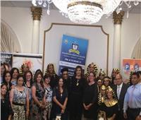 وزيرة الهجرة تلتقي أعضاء نادي النيل في تورنتو