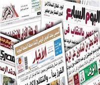 الشأن المحلي يستحوذ على عناوين الصحف الصادرة اليوم الاثنين