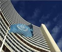 وفاة «يوكيا أمانو» المدير العام للوكالة الدولية للطاقة الذرية
