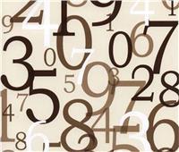 علم الأرقام| مواليد اليوم .. لديهمطبيعة جريئة وتسعى للتميز