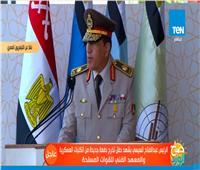 بالفيديو| الرئيس السيسي يشهد أداء طلاب الكليات العسكرية يمين الولاء