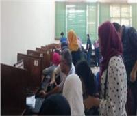 ٣ معامل حاسب آلي بمكتب التنسيق الالكتروني بجامعة الزقازيق