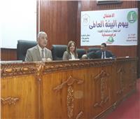 «دحر تلوث الهواء» على مائدة محافظة المنوفية خلال الاحتفال بيوم البيئة العالمي