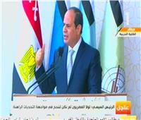 بالفيديو| السيسي يطالب ببذل قصارى الجهد في حماية مقدرات الوطن