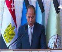 بالفيديو| الرئيس السيسي: «المصريين مش بيخافوا من الموت»