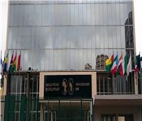 تنفيذ الحوض العائم في مباحثات «النقل» مع البنك الإفريقي للتنمية