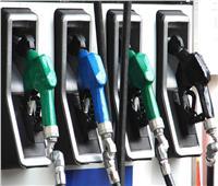 إيقاف محطة وقود غير مرخصة بمركز بني مزار في المنيا