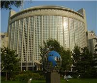 بكين تدعو واشنطن إلى التوقف عن لعب دور «شرطي العالم»