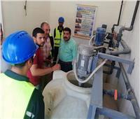 «محطة مياه كفر شكر» تحصل على شهادة الـTSM فى إدارة التشغيل