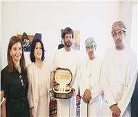 تكريم الشيخة مَي والأميرة دانا في منتدى «السياحة والتوراث» بـ سلطنة عمان