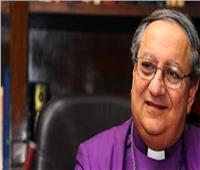 الكنيسة الأسقفية تهني الرئيس السيسي بذكري ثورة ٢٣ يوليو