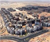 الإسكان: طرح وحدات بمدينة بدر للموظفين الذين سيتم نقلهم إلى العاصمة الإدارية الجديدة