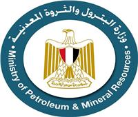 البترول تبحث مع وينتيرشال ديا الألمانية خطط وبرامج الشركة بمصر