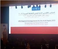 البريدي العالمي: مصر ضربت أرقامًا قياسية بمجال تطوير الخدمات والتحول الرقمي