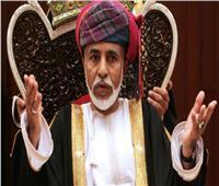 السلطان قابوس يهنئ الرئيس السيسي بذكرى ثورة ٢٣يوليـو