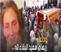 «ريهام سعيد» تسخر من خبر وفاتها