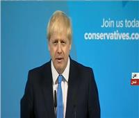 بث مباشر| بوريس جونسون خلفا لـ«ماي» في حزب المحافظين البريطاني