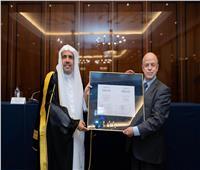 «الاستشراق الروسي» يمنح الأمين العام لرابطة العالم الإسلامي الدكتوراه الفخرية
