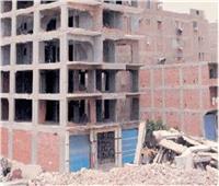 تعرف على الأوراق المطلوبة لطلبات التصالح على مخالفات البناء بالقاهرة