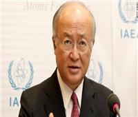 بعد وفاته.. من هو الدبلوماسي الياباني الذي ترأس وكالة الطاقة الذرية؟